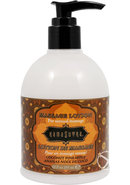 Kama Sutra Touch Massage Lotion Coconut Pineapple 10oz